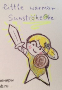 battle-warrior-sunstroke